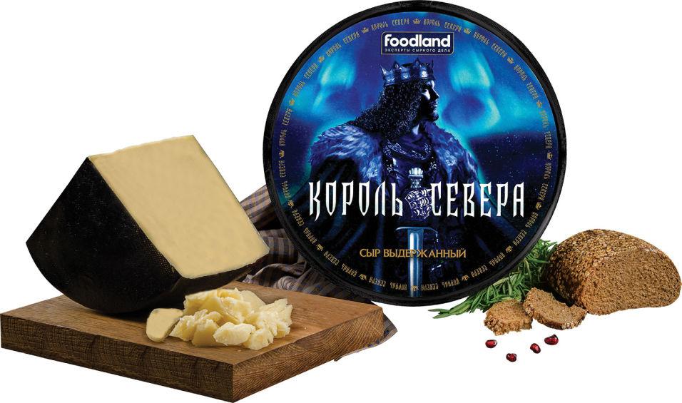 Отзывы о Сыр Король Севера 45% 0.4-0.7кг