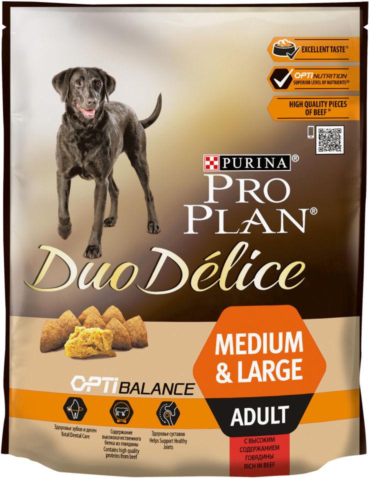 Сухой корм для собак Pro Plan Duo Delice Medium&Large Adult с говядиной 700г