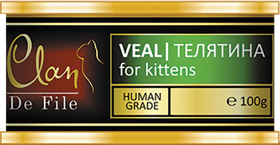 Корм для кошек Clan De File Телятина 100г