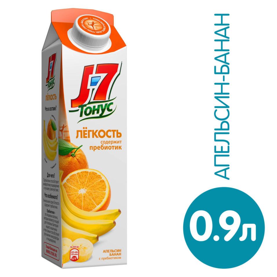 Нектар J-7 Тонус Легкость Апельсин банан с пребиотиком 900мл