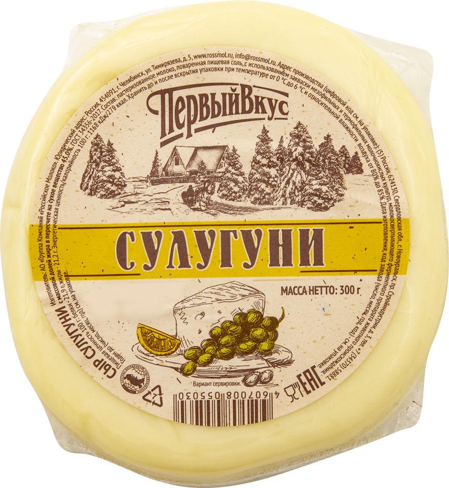 Отзывы о Сыр Первый Вкус 45% 300г