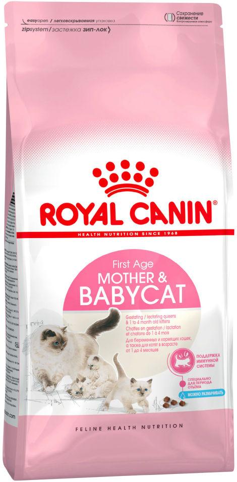 Сухой корм для котят Royal Canin Mother&Babycat 34 Птица 2кг