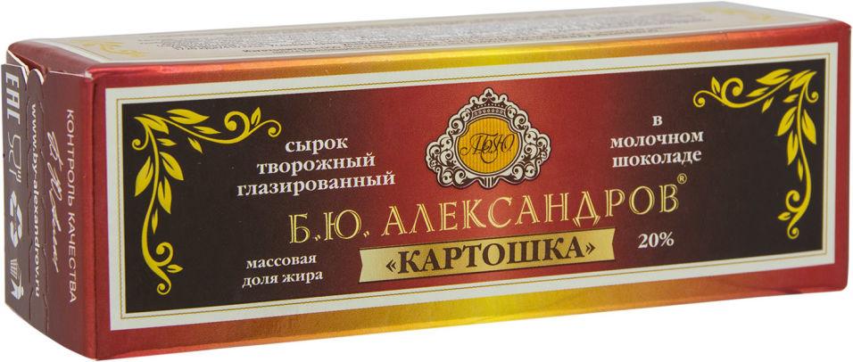 Отзывы о Сырке глазированном Б.Ю.Александров Картошка в молочном шоколаде 20% 50г