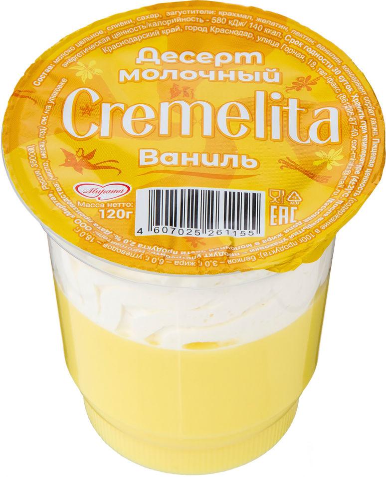 Отзывы о Десерте молочном Cremelita Ваниль 120г