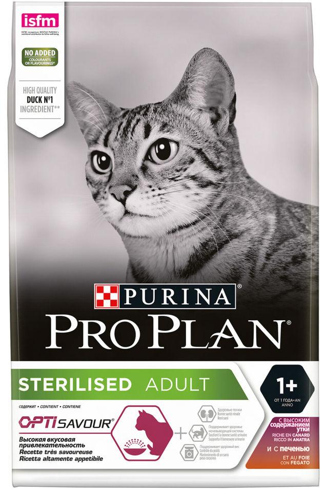 Сухой корм для стерилизованных кошек Pro Plan Optisavour Sterilised с уткой и печенью 3кг