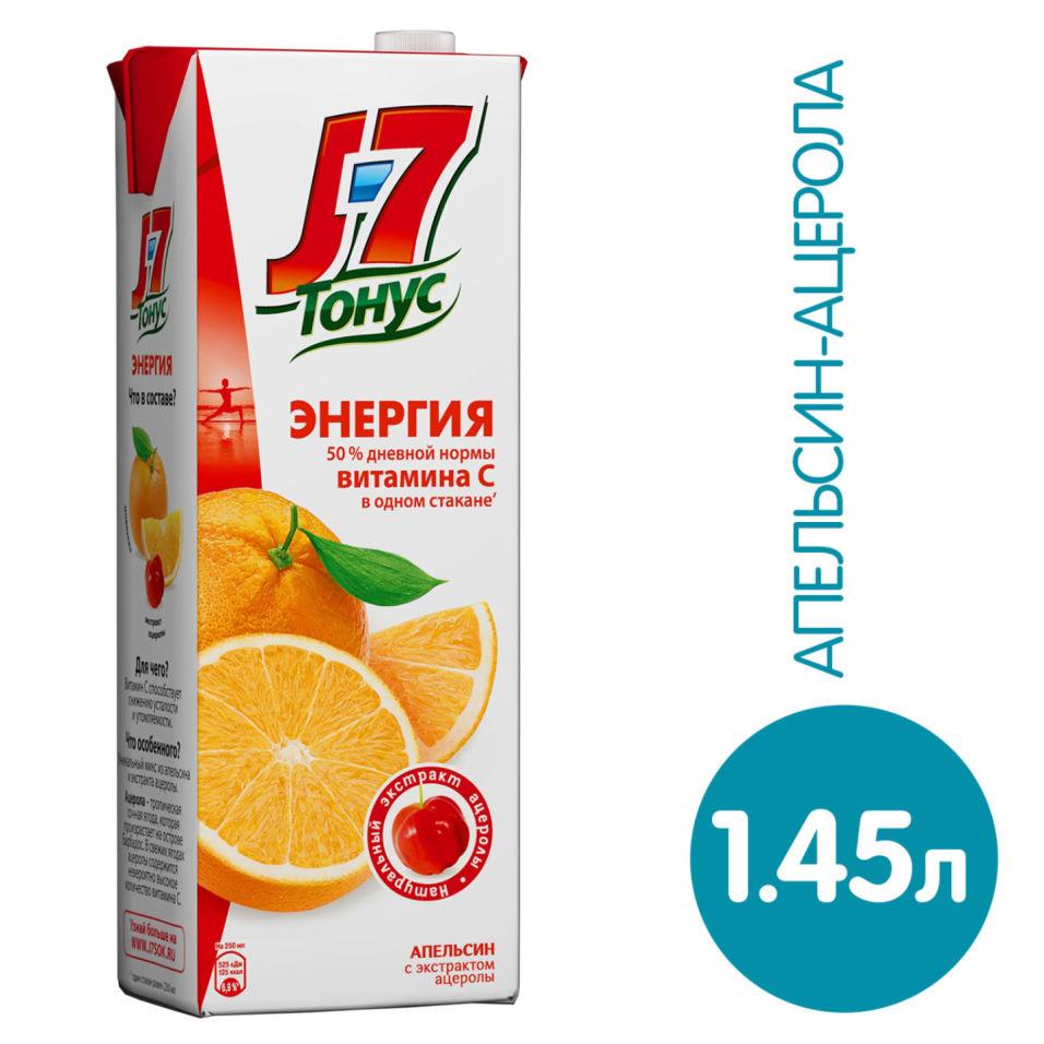 Нектар J-7 Тонус Энергия Апельсин с экстрактом ацеролы 1.45л