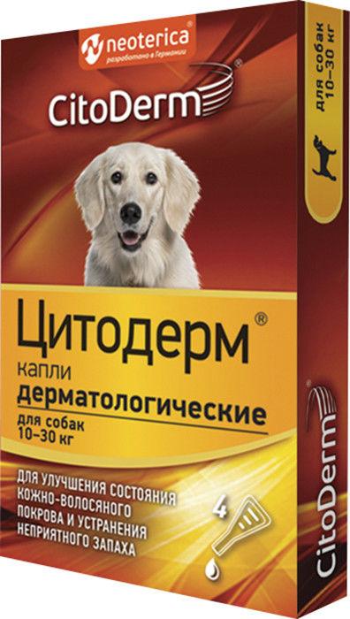 Капли для собак Цитадерм дерматологические 10-30кг