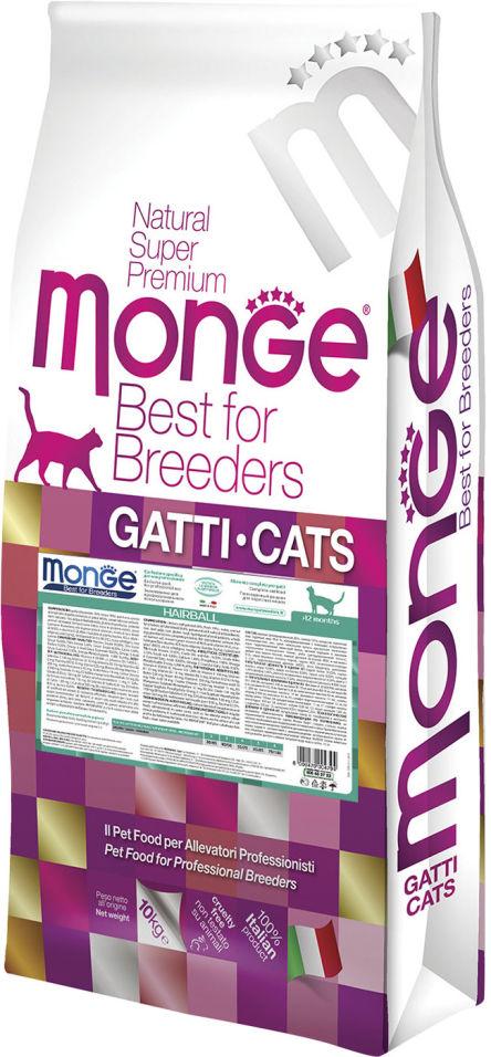 Корм для кошек Monge PFB Cat Daily Line Hairball Курица 10кг