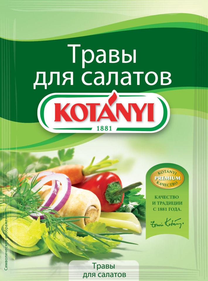 Приправа Kotanyi Травы для салатов 16г