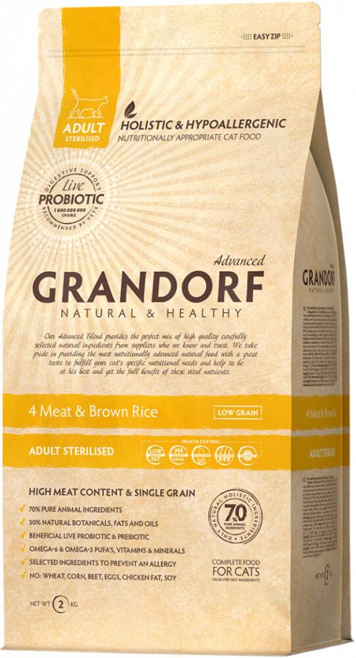 Сухой корм для кошек Grandorf Adult Sterilised Четыре вида мяса с бурым рисом 2кг
