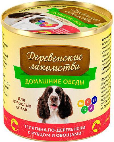 Корм для собак Деревенские Лакомства Домашние обеды Телятина по-деревенски рубец овощи 240г