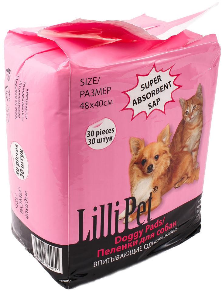 Отзывы о Пеленке для собак Lilli Pet 48*40см 30шт