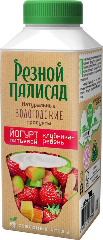 Отзывы о Йогурте питьевой Резной Палисад с клубникой и ревенем 2.5% 330г