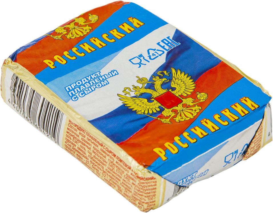 Отзывы о Сыре плавленом Российском 23% 70г