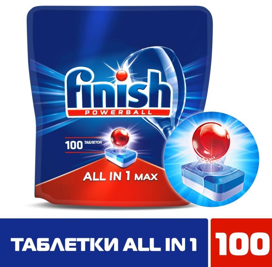 Отзывы о Таблетки для посудомоечных машин Finish All-in-1 Max 100шт