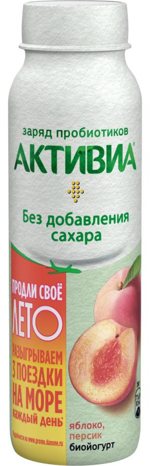 Отзывы о Биойогурте питьевом Активиа Яблоко Персик без сахара 2% 260г