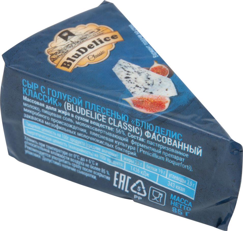 Отзывы о Сыре BluDelice Classic с голубой плесенью 56% 85г