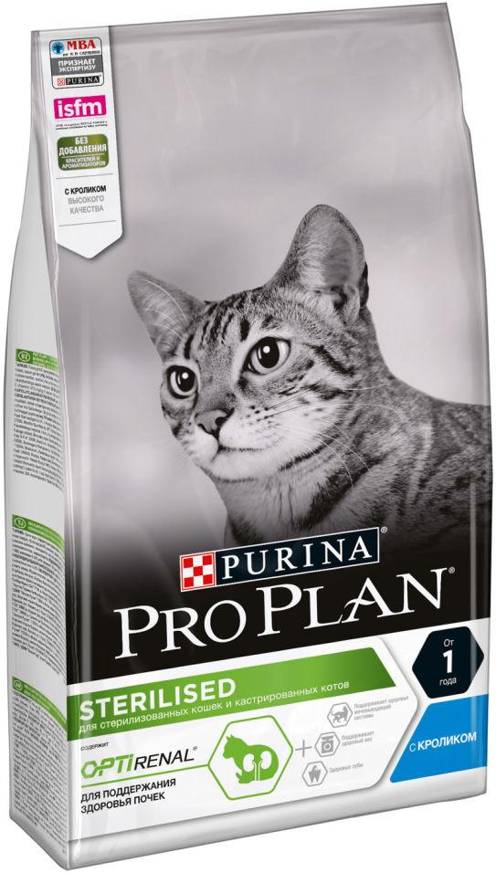 Сухой корм для кошек Pro Plan Optirenal Sterilised с кроликом 1.5кг