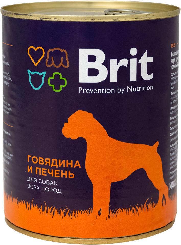 Отзывы о Корме для собак Brit Говядина и печень 850г