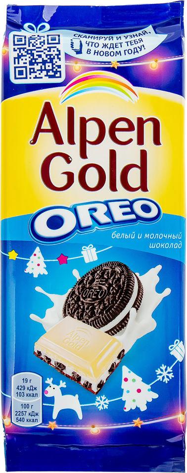 Шоколад Alpen Gold Молочный белый ваниль и печенье Oreo 95г