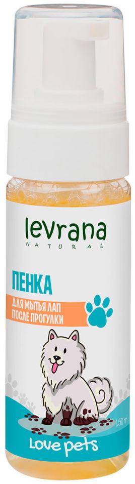 Пенка для собак Levrana для мытья лап 150мл