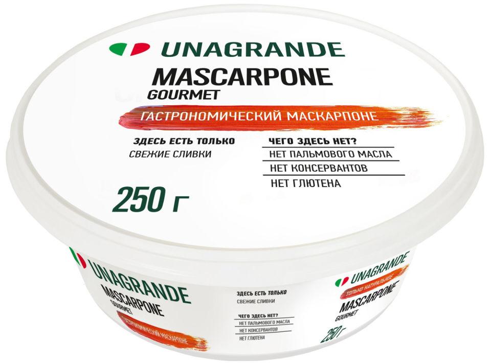 Отзывы о Сыре Unagrande Mascarpone 80% 250г