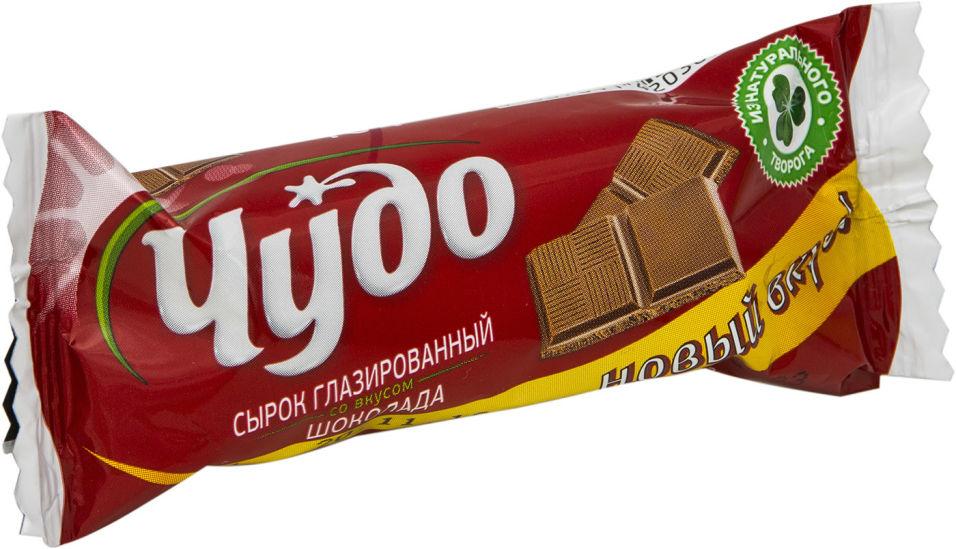 Отзывы о Сырке глазированном Чудо Шоколад 25.6% 40г