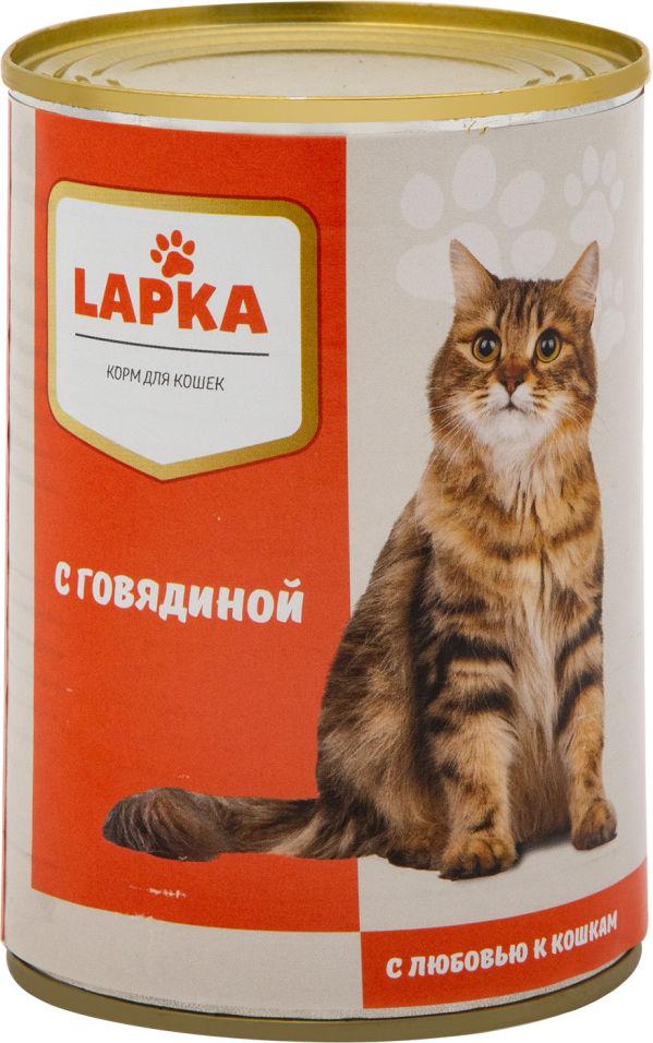 Отзывы о Корме для кошек Lapka с говядиной в соусе 415г