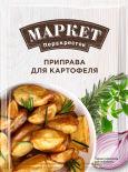 Приправа Маркет Перекресток для картофеля 20г