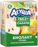 Биолакт Агуша Груша 200мл