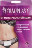 Термопластырь Frauplast от менструальной боли 2шт