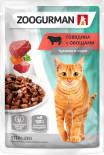 Корм для кошек Зоогурман Кусочки в соусе Говядина с овощами 85г