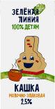 Кашка Маркет Зеленая линия Молочно-злаковая 210г
