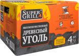 Уголь древесный SuperGrill 4кг