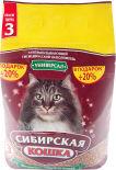 Наполнитель для кошачьего туалета Сибирская кошка Универсал впитывающий 4.8л
