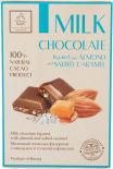 Шоколад Кортес молочный фигурный с миндалем и соленой карамелью 75г