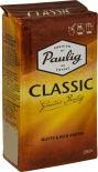 Кофе молотый Paulig Classic 250г
