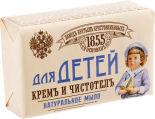 Мыло туалетное Заводъ Братьевъ Крестовниковыхъ Для детей Крем и Чистотел 190г