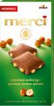 Шоколад Merci Молочный с цельным лесным орехом 100г