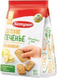 Печенье Semper NaturBalance Детское Банановое с 6 месяцев 125г