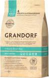 Сухой корм для кошек Grandorf Adult 4 мяса с рисом 400г