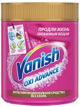 Пятновыводитель и отбеливатель Vanish Oxi Advance порошкообразный для цветных вещей 400г