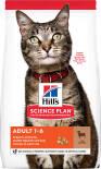 Сухой корм для кошек Hills Science Plan Adult с ягненком 3кг