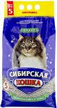 Наполнитель для кошачьего туалета Сибирская кошка Супер комкующийся 5л