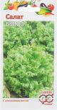 Семена Гавриш Салат листовой Блюз 0.5г