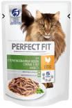Корм для кошек Perfect Fit Sterile 7+ для стерилизованных кошек Курица в соусе 85г