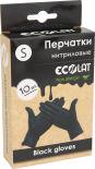 Перчатки EcoLat нитриловые черные размер S 10шт