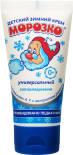 Крем детский Морозко Зимний универсальный 50мл