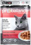 Влажный корм для кошек Probalance Active 85г