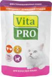 Корм для кошек Vita pro Говядина с домашней птицей 100г